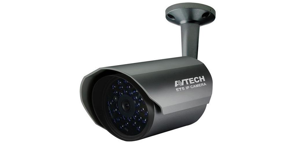 Digitální IP kamera